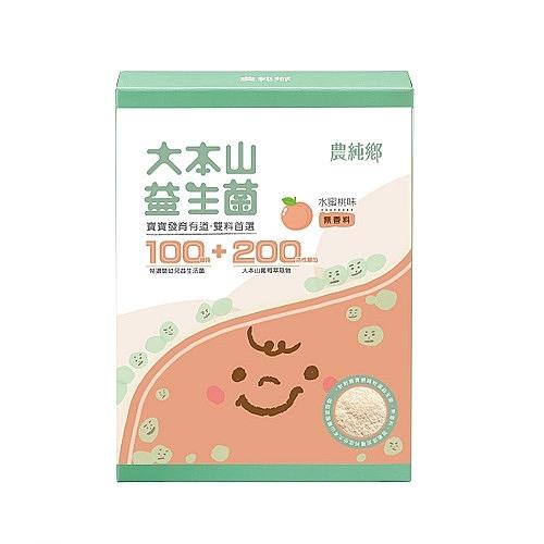農純鄉-大本山益生菌 30入/盒(水蜜桃)*10盒
