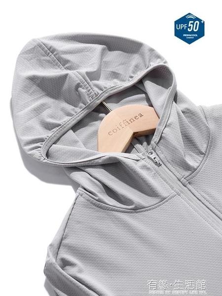 冰絲夏季防曬衣男女戶外輕薄款防紫外線防曬服皮膚外套風衣 有緣生活館