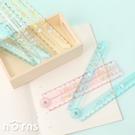角落生物透明折疊尺v3- Norns 角落小夥伴正版 直尺 摺疊尺 量角器 文具用品
