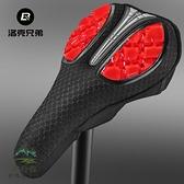 自行車坐墊套硅膠加厚舒適腳踏車騎行座墊套配件【步行者戶外生活館】