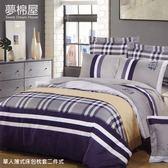 夢棉屋-台灣製造柔絲絨-單人3.5尺薄式床包枕套二件式-莎士比亞       民宿/床墊