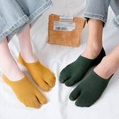 二趾襪女兩指襪情侶男士船襪木屐拖鞋襪子夏季薄款淺口五指襪秒殺價 【新年快樂】