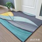 簡約現代家用進門口地墊定制入戶門墊客廳防滑吸水腳墊子臥室地毯 qf25744【MG大尺碼】