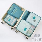 旅行收納袋行李箱整理包衣物衣服旅游分裝袋子收納包【極簡生活】