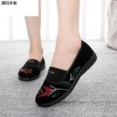 2019北京布鞋中老年人平跟女鞋軟底防滑媽媽淺口透氣奶奶鞋子單鞋