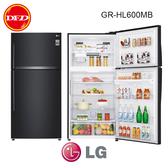 LG 樂金 上下門冰箱 GR-HL600MB  直驅變頻上下門冰箱/夜墨黑 ※運費另計(需加購)