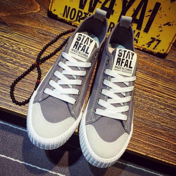 帆布鞋休閒鞋男新款帆布鞋男士板鞋