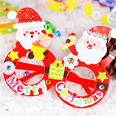 【BlueCat】兒童手作DIY聖誕老人紙眼鏡材料包