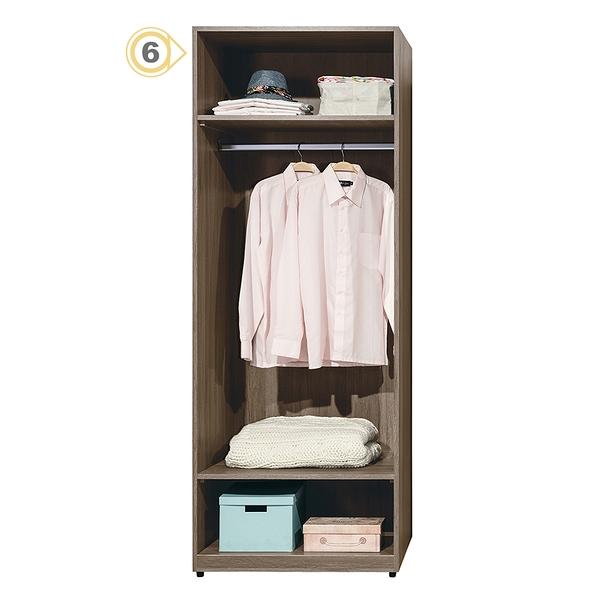 【森可家居】亞力士2.5尺開放衣櫃(編號6) 8ZX347-7 衣櫥 北歐工業風 系統式設計 可隨意配置