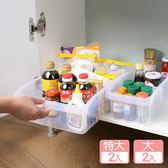 《真心良品》晶亮透白萬用分類收納盒組合 (4入)