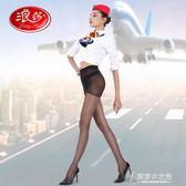 6雙絲襪女優雅空姐訂製薄款連褲襪 防勾絲性感黑絲襪打底襪子 東京衣秀