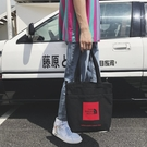 FINDSENSE 品牌 韓國 手提包 港風 新款 大容量 時尚 原創 帆布包