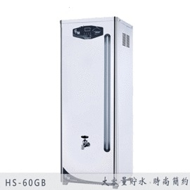 【Banana Water Shop】豪星牌貯備型電開水機+贈雙過濾+全省標準安裝 熱水60加侖(HS-60GB)
