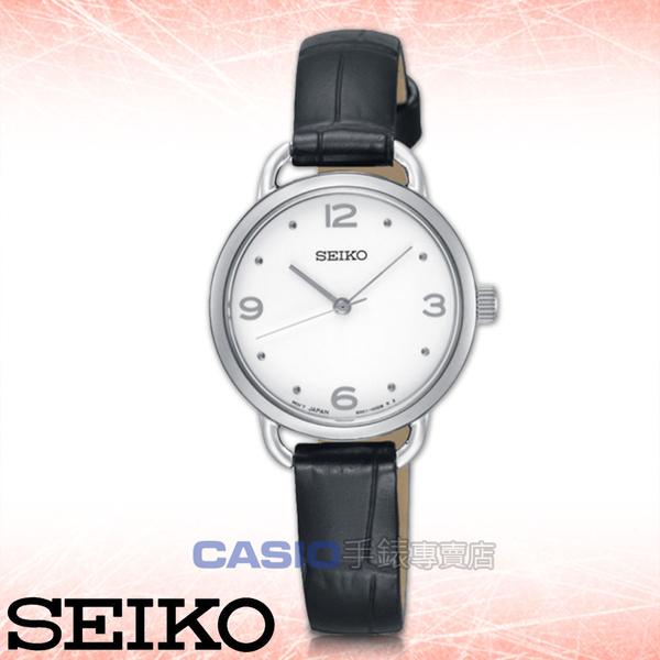 SEIKO 精工手錶專賣店   SUR669P2 氣質石英指針女錶 皮革錶帶 白色錶面 防水50米