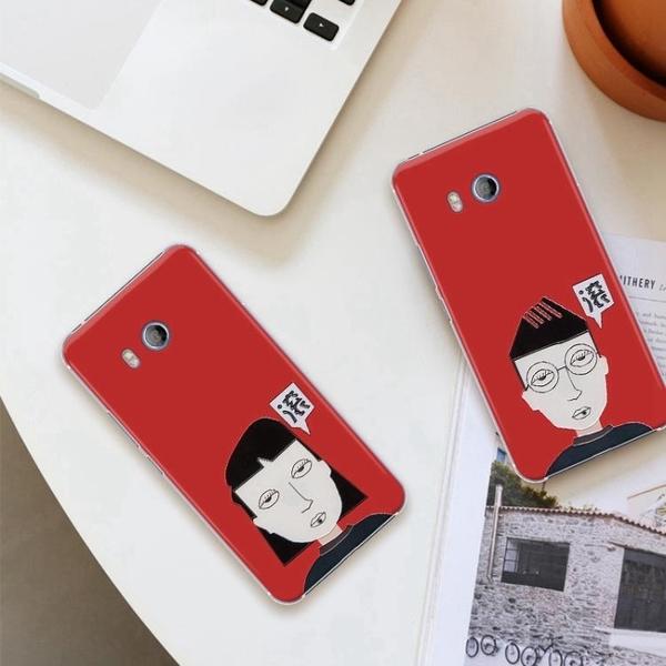 HTC U11手機殼htc u11浮雕保護套U11創意彩繪外殼男款女防摔軟殼 城市科技