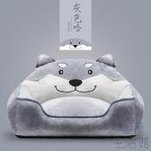 狗窩可拆洗小型四季通用貓窩保暖狗墊寵物用品【極簡生活】