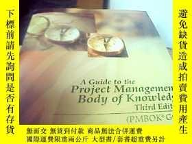 二手書博民逛書店英文原版罕見A guide to the project man