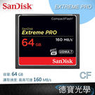 SanDisk Extreme Pro 64GB 160MB/s CF【CF記憶卡系列】