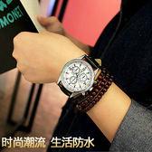 手錶男士時尚潮流韓版簡約學生男表皮帶夜光防水休閒非機械石英表 卡布奇诺