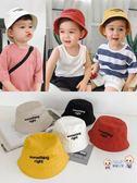 男童帽 夏季2019新款寶寶遮陽帽1-3-5歲兒童漁夫帽潮百搭男童帽子 5色