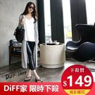 【DIFF】夏季外套 長版口袋女式韓國薄...
