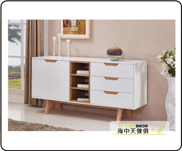 {{ 海中天休閒傢俱廣場 }} C-25 摩登時尚 餐櫃系列 409-2 愛麗斯5尺白色餐櫃