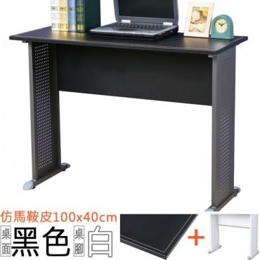 【Homelike】格雷100x40工作桌-仿馬鞍皮-黑桌面/白腳