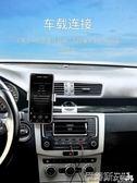 藍芽適配器車載藍芽接收器汽車音頻音響音箱免提電話通話轉藍芽棒適配器車用 伊蒂斯女裝