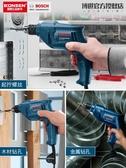 博世手電鉆手槍鉆手電轉鉆220v多功能家用小型電動工具螺絲刀博士 沸點奇跡