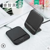 銳舞iPhone11無線充電器蘋果X專用20快充XSMax板ProMax手機iPhoneXR