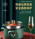 (現貨)110V智能液晶顯示電鍋 快煮鍋...