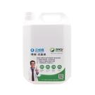立可適抗菌液補充桶5公升(次氯酸濃度50ppm)