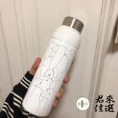 500nl保溫杯韓版女可愛卡通便攜保溫瓶不銹鋼水杯【君來佳選】