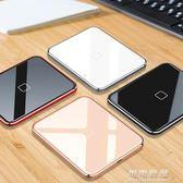 長景遠iphone無線充電器玻璃蘋果X通用8安卓plus小米專用 流行花園