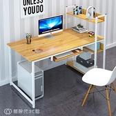 桌子 簡約電腦台式桌書桌書架組合家用經濟型學生寫字台臥室筆記本桌子  YJT【【全館免運】】