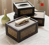 簡約創意家用實木客廳紙巾盒竹編抽紙盒 復古藤編木質餐巾紙盒qm    JSY時尚屋