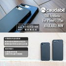 Caudabe THE Synthesis iPhone 7 Plus 5.5吋 強化蛋殼 複合薄型背蓋手機殼 抗摔防刮