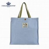 【COLORSMITH】CV.購物袋.CV06-BL