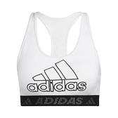 adidas 運動內衣 Dont Rest Badge of Sport Bra 白 黑 三條線 基本款 女款 背心 【ACS】 GM2834