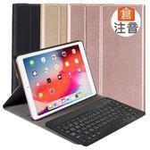 iPad Pro 11吋平板專用經典型二代分離式藍牙鍵盤皮套組