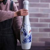 青花五斤陶瓷泡酒瓶5斤酒壇 酒壺 加長款釉里紅酒瓶 熊熊物語