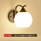 壁燈 廠家直銷床頭燈壁燈臥室LED墻壁燈過道陽臺客廳燈現代簡約床頭燈
