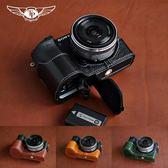 Sony索尼A6500相機包微單 a6500皮套手柄保護半套  魔法鞋櫃  ATF