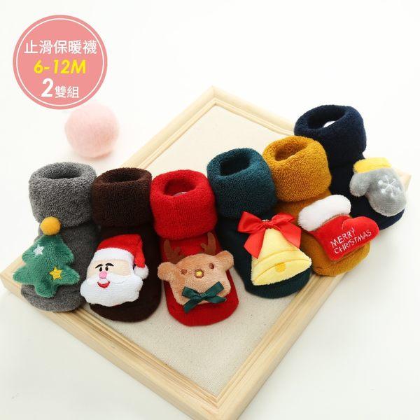 聖誕鈴鐺寶寶襪