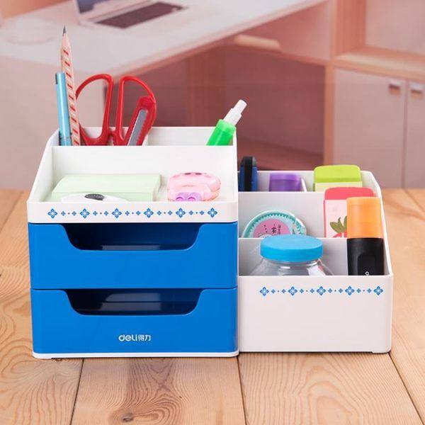 多功能筆筒學生桌面擺件創意時尚文具收納盒簡約可愛辦公用品【販衣小築】