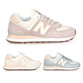 NEW BALANCE 女復古慢跑鞋(免運 麂皮 復古 574系列 NB N字鞋≡排汗專家≡