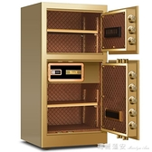 保險櫃家用保險箱辦公 80cm 1米 雙門指紋防盜保險櫃全鋼大型【快速出貨】