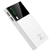 行動電源 新款移動電源通用行動電源帶數字顯示雙USB大容量充電寶【快速出貨八折特惠】