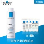 理膚寶水 青春控油調理化妝水 200ml 油脂平衡調理組