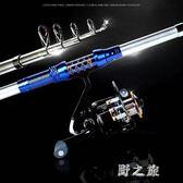 海竿拋竿甩桿碳素超輕超硬海釣魚竿遠投竿桿套裝組合全套漁具 qz3640【野之旅】
